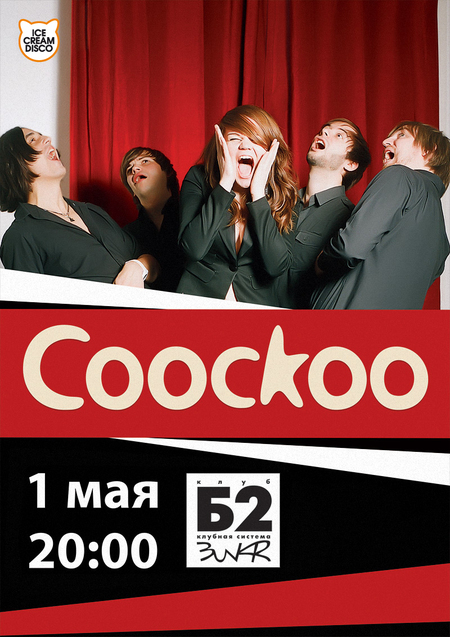Coockoo B2 poster